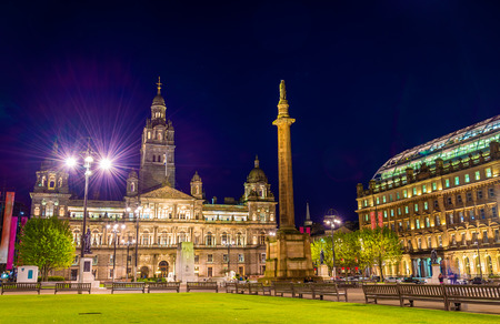 Glasgow city jobs